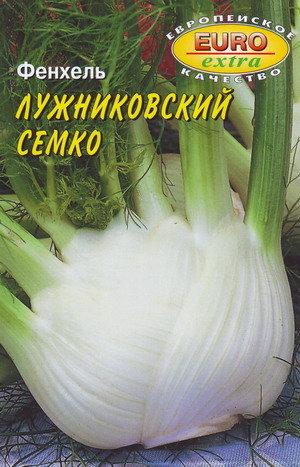 Фенхель Лужниковский Семко
