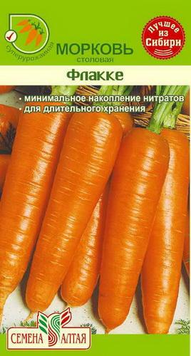 Морковь Флакке фото