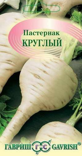 Пастернак Круглый фото